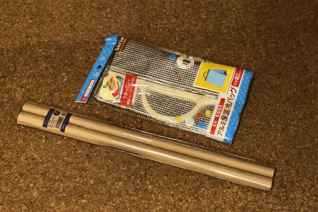 保温冷バッグとクラフト紙